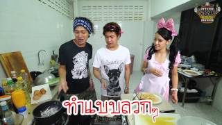 VRZO Episode 15 - Thai TV Show