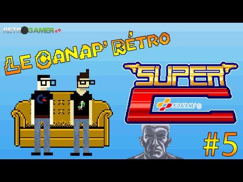 Super C Amiga
