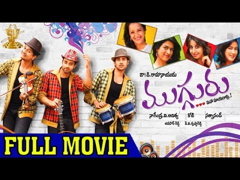 mugguru full telugu movie