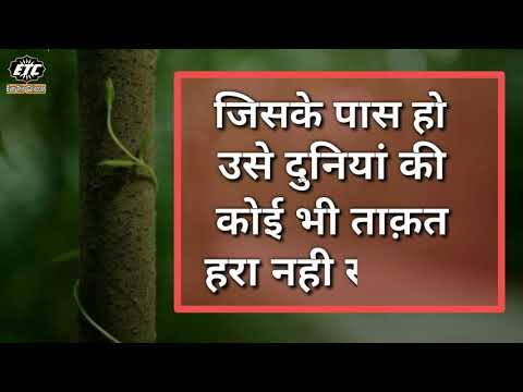 Motivational quotes -  True Lines On Life  Positive Thought, Motivational Lines Hindi, Life Inspiring Quotes Hindi