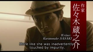 Nonton The Inerasable By Yoshihiro Nakamura   Trailer Film Subtitle Indonesia Streaming Movie Download