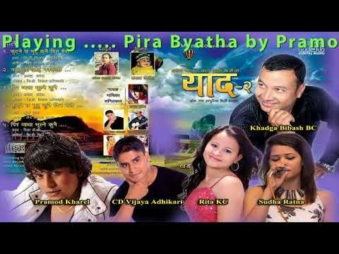 (New Songs 2018 || Pramod kharel/CD Vijaya Adhikari/Rita KC/Sudha Ratna||...25 min.)