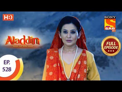 Aladdin - Ep 528 - Full Episode - 7th December 2020