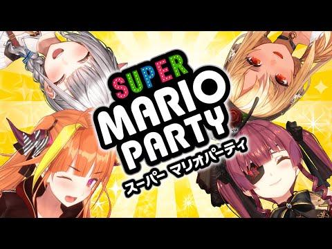【スーパーマリオパーティー】お姉さんたちがマリパで上品に遊ぶワょ♡【#爆乳マリパ】 видео