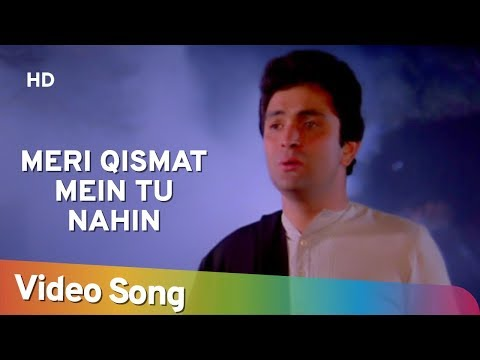 Meri Qismat Mein Tu Nahin | Prem Rog Songs | Rishi Kapoor | Padmini Kolhapure | Evergreen Hindi Hits