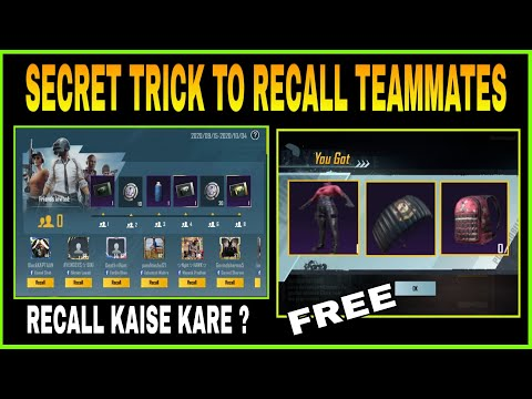 SECRET TRICK TO RECALL YOUR TEAMMATES || PUBG MOBILE RECALL EVENT EXPLAINED ||