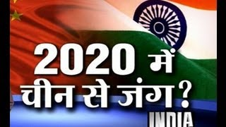 China May Attack India on 2020 full download video download mp3 download music download