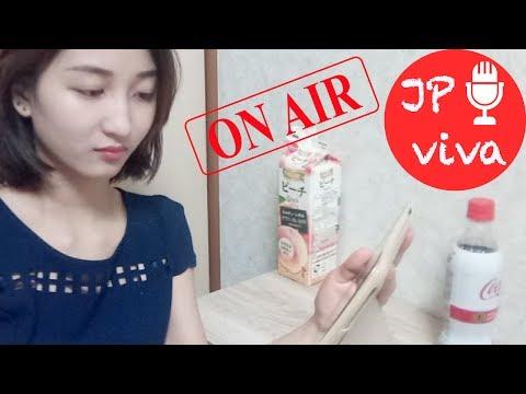 [JP viva] Giải Đáp Thắc mắc Từ Website jpviva.com - Du học Nhật. Khải nghiệm cuộc sống Nhật.