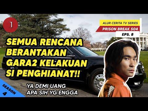 Mengambil Kartu Terakhir Dari Sang Jenderal!! ||  Prison Break Season 4 Eps.8