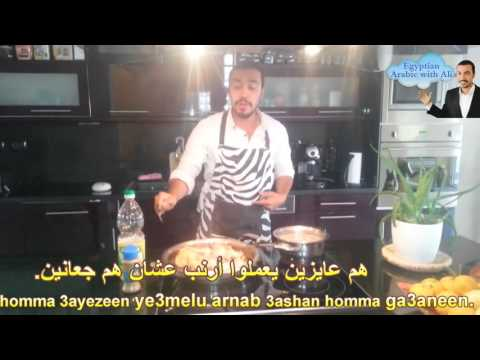 Learn Arabic For Beginners ( Cooking ) Egyptian Arabic