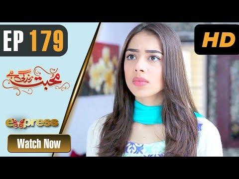 Pakistani Drama   Mohabbat Zindagi Hai - Episode 179   Express Entertainment Dramas   Madiha