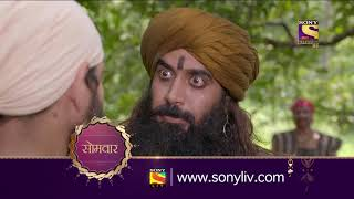 Mere Sai - मेरे साईं - Ep 16 - Coming Up Next