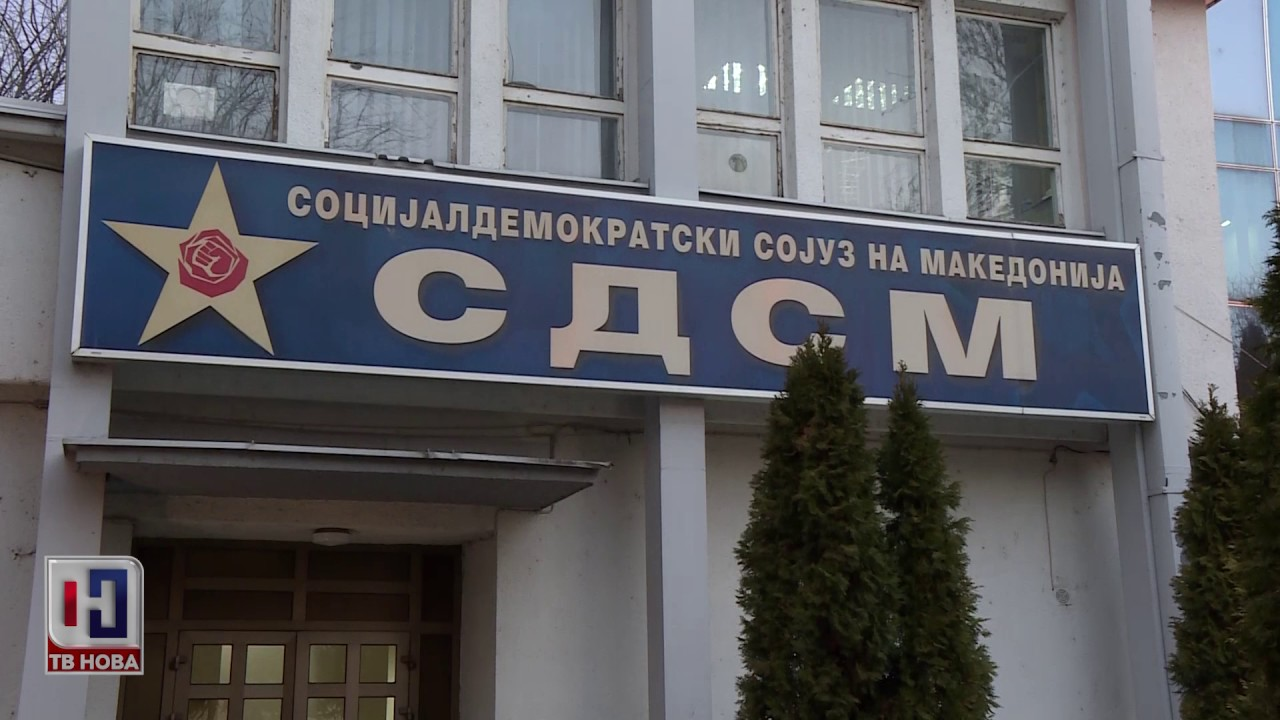 АКЦЕНТ: Невладините на Сорос молчат за нападите на новинари и медиуми кои не се под контрола на СДСМ