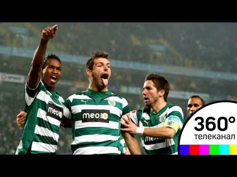 Фанаты лиссабонского «Спортинга» напали на футболистов и тренера онлайн видео