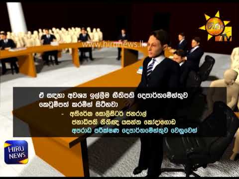 PTL deposits Rs. 3.2mn in Arjuna Mahendran's credit card, State Minister Senasinghe's name also transpired in courts