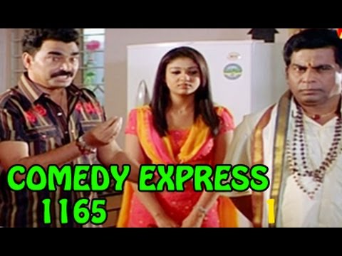 Comedy Express 1165  Back to Back  Telugu Comedy Scenes