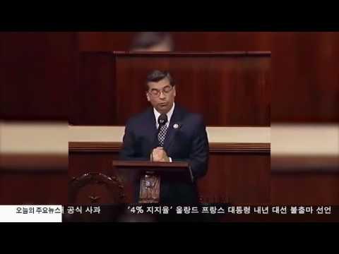 첫 히스패닉 가주 검찰 총장 탄생 12.01.16 KBS America News