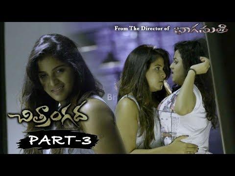 Bhaagamathie Ashok - Chitrangada Full Movie Part 3 - Anjali, Sapthagiri