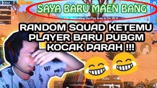 Video MAIN RANDOM SQUAD KETEMU NEWBIE PLAYER KOCAK - PUBG MOBILE INDONESIA MP3, 3GP, MP4, WEBM, AVI, FLV Februari 2019