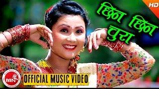 Chhin Chhin Chura - Baburam Pariyar/Sumitami Pariyar