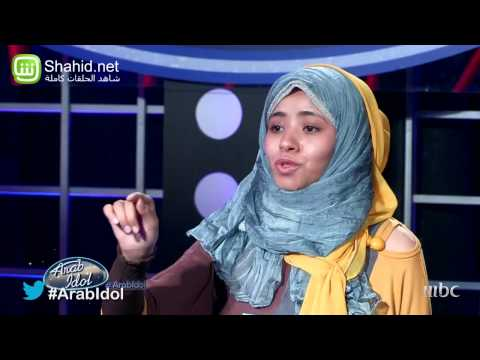 Arab Idol - تجارب الاداء - نهى محمد كمال