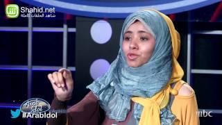 Arab Idol -تجارب الاداء - نهى محمد كمال