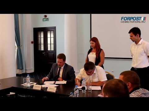 Правительство Севастополя и Совет предпринимателей города подписали соглашение о сотрудничестве - DomaVideo.Ru