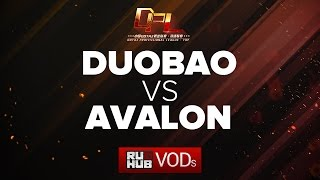 Duobao vs Avalon, DPL Season 2 - Div. A, game 2 [CrystalMay, Inmate]