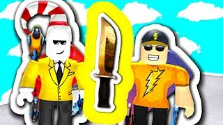 WHO WILL WIN THE GODLY?!?!? (Roblox Murder Mystery 2)