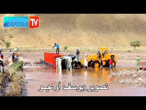 مخلفات الفيضانات بالجنوب الشرقي