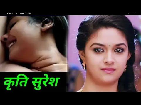 South actress Hollywood kriti Suresh news report