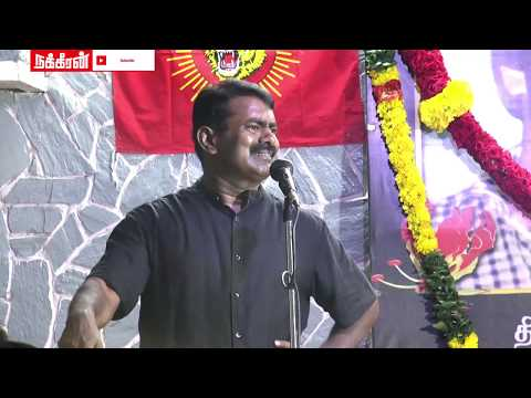 Seeman-about-Vignesh-He-NEVER-SHOUT-when-he-burned-himself-because-