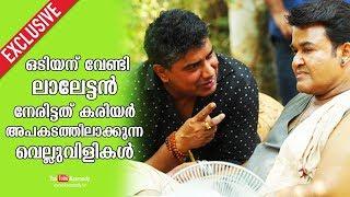 Video Mohanlal takes up the career defining challenge in Odiyan   Keralakaumudi Exclusive MP3, 3GP, MP4, WEBM, AVI, FLV Desember 2018