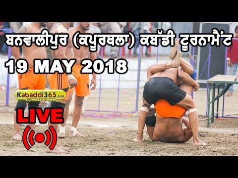 Banwalipur (Kapurthala) Kabaddi Tournament 19 May 2018
