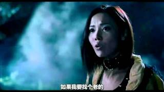 Nonton Vampire Warriors 2 Film Subtitle Indonesia Streaming Movie Download