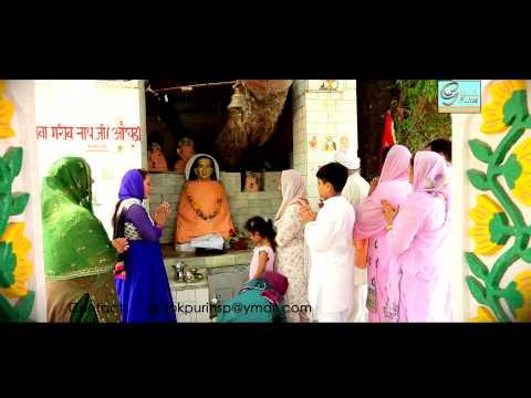 parminder kaur - Docu. Film : Mandir Sidh Baba Garib Nath, Song: Aarti Sidh Baba Garib Nath Ki, Sin: Parminder Kaur, Lyrics: Balbir Takhi, Music: Sunil Sheela, Cam: Rohit Angural, Edit: Som Nath Heer, Prod:...