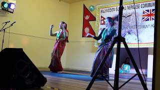 Fulbutte Sari Teej Dance 2014