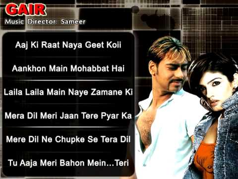 Video Gair (HD) - All Songs - Ajay Devgan - Raveena - Abhijeet - Udit Narayan - Kumar Sanu - Alka Yagnik download in MP3, 3GP, MP4, WEBM, AVI, FLV January 2017
