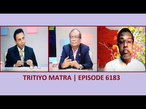 Tritiyo Matra Episode 6183