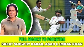 Full Marks to Pakistan | Great Show by Babar, Asad & Imran Khan