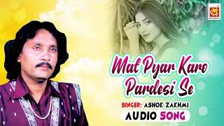 Video Mat Pyar Karo Pardesi Se    Ashok Zakhmi    Original Qawwali    Musicraft    Audio MP3, 3GP, MP4, WEBM, AVI, FLV September 2019