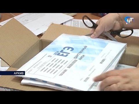 1 февраля заканчивается срок подачи заявлений на участие в Единых государственных экзаменах в нынешнем году