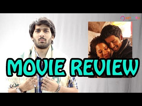 Adhagappattathu Magajanangalay Movie Review