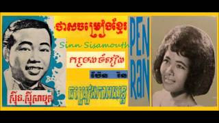 Khmer Classic - Songs of Sinn Sisamuth-Ros Sereysothea-Pen Ran Hits Collections