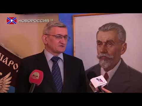 """""""Почта Донбасса"""" посвятила марку 150-летнему юбилею выдающегося ученого"""