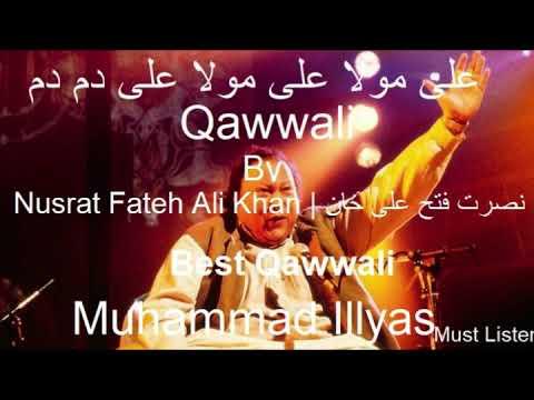 Download Ali Maula Ali Maula Ali Dam Dam Original Version Nusrat Fa