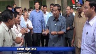 Polls Open in Cambodia, Prime Minister Hun Sen Casts Ballotពលរដ្ឋនាំគ្នាចេញទៅបោះឆ្នោត