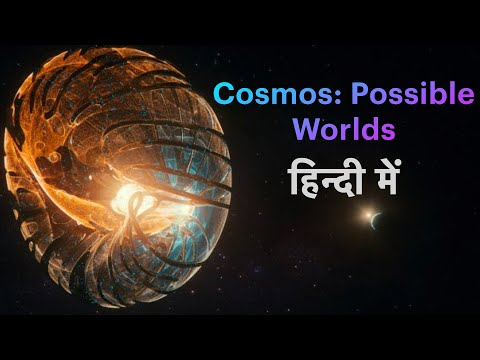 Cosmos: Possible Worlds Season 3 in Hindi | Watch & Download Cosmos All Episodes in Hindi/English
