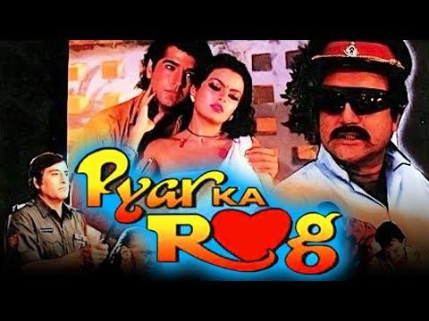 Pyar Ka Rog (1994) Full Hindi Movie   Ravi Behl, Vinod Khanna, Sanjay Dutt, Shammi Kapoor