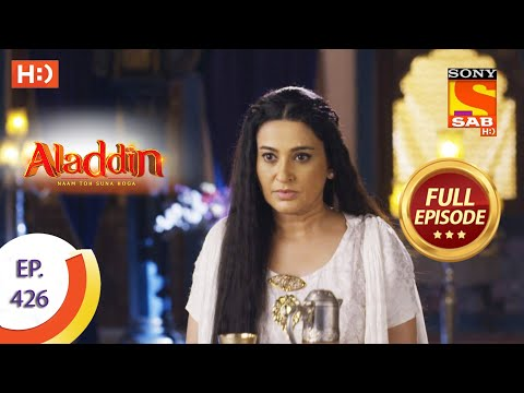 Aladdin - Ep 426  - Full Episode - 16th July 2020